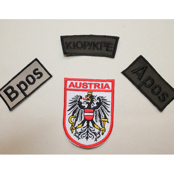 BundesheerDiversHP
